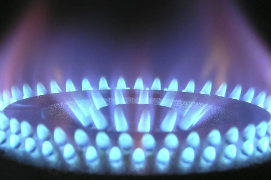 КЕВР утвърди цената на природния газ за март в София и страната