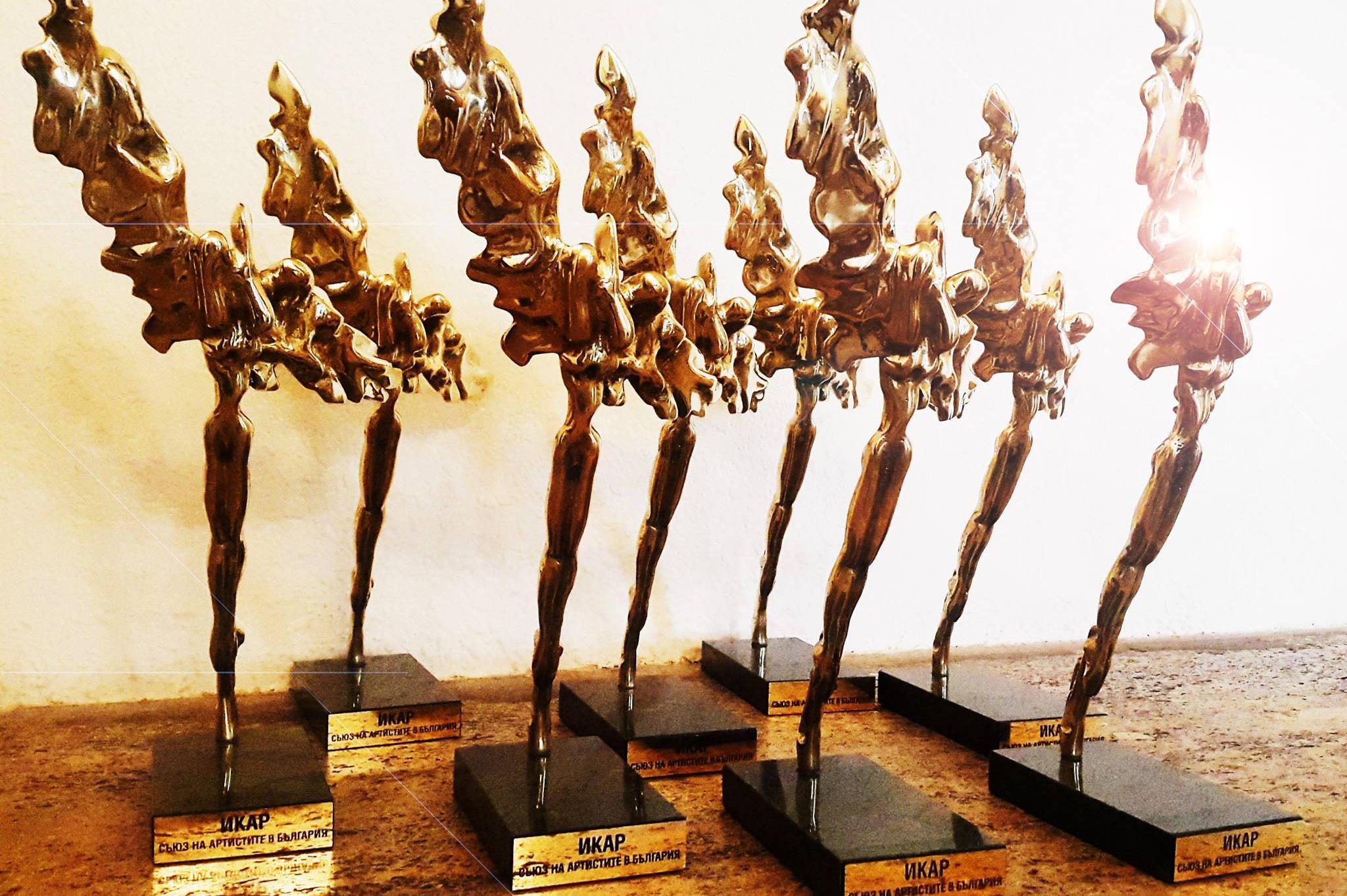 """В Народния театър отлагат връчването на наградите """"Икар"""""""