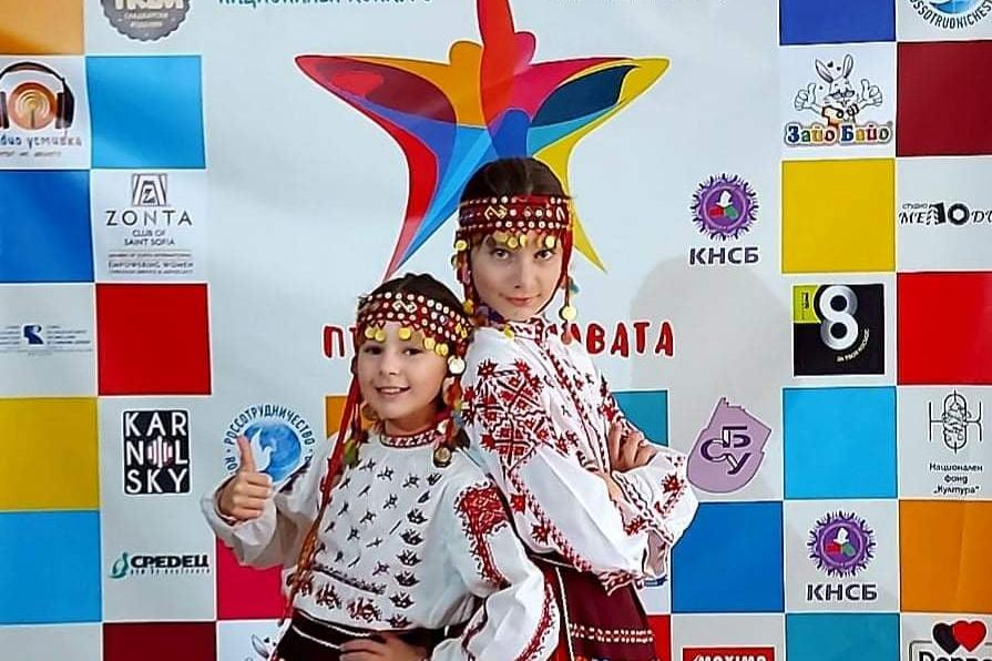 """Таланти от Банкя грабнаха три награди на конкурса """"Път към славата"""" 2021"""