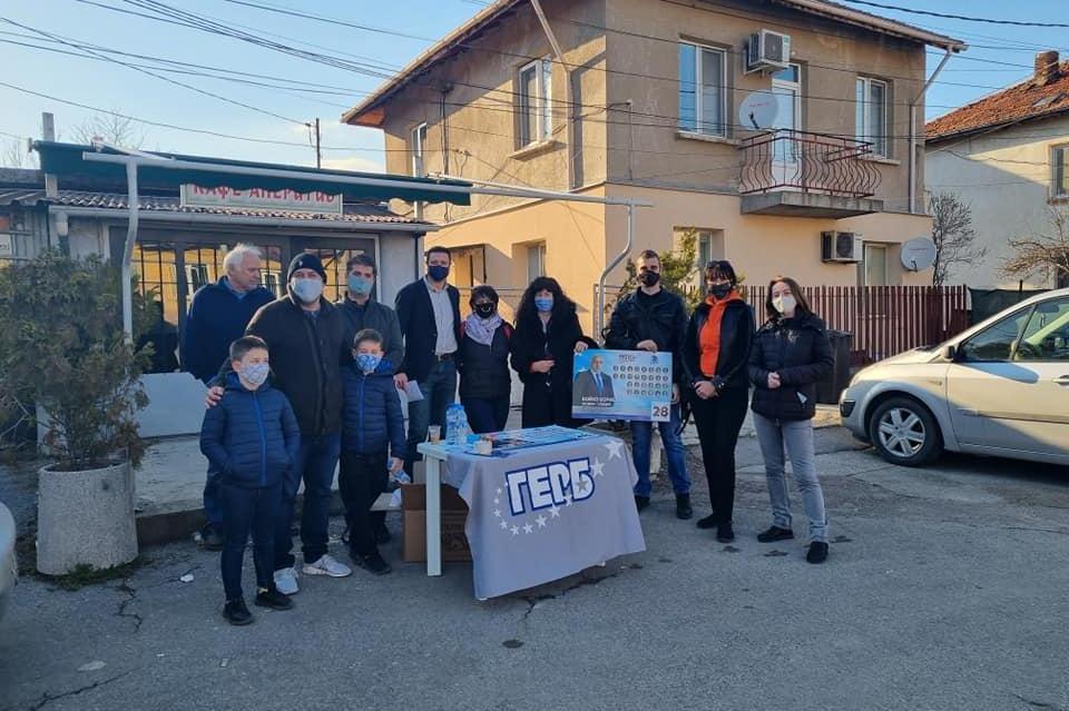 Кандидатите от листата на Коалиция ГЕРБ-СДС проведоха множество срещи с гра