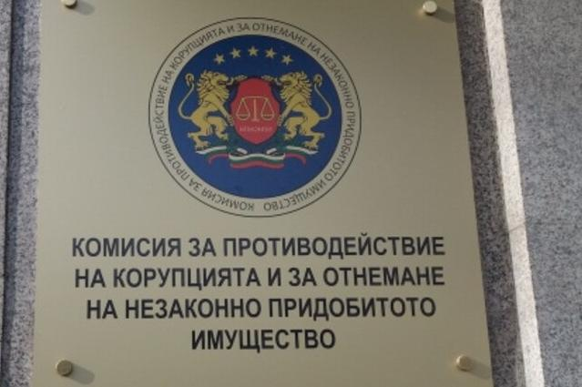 Антикорупционната комисия започва проверка за конфликт на интереси на кмета