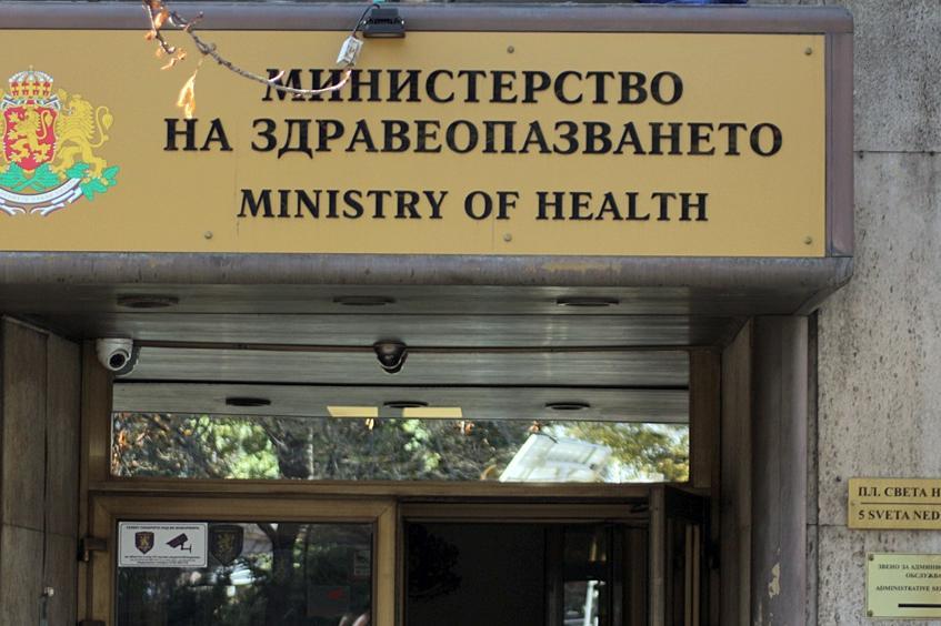 Общинският съветник в СОС проф. Асен Николов оглави Експертен съвет към МЗ