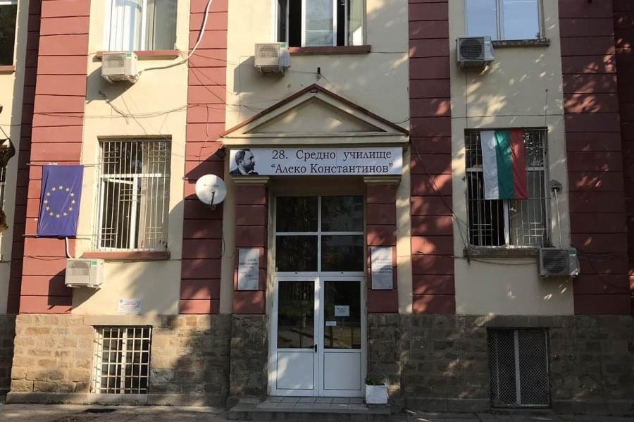 """Ремонтират три училища в София с одобрен проект по """"Региони в растеж"""""""
