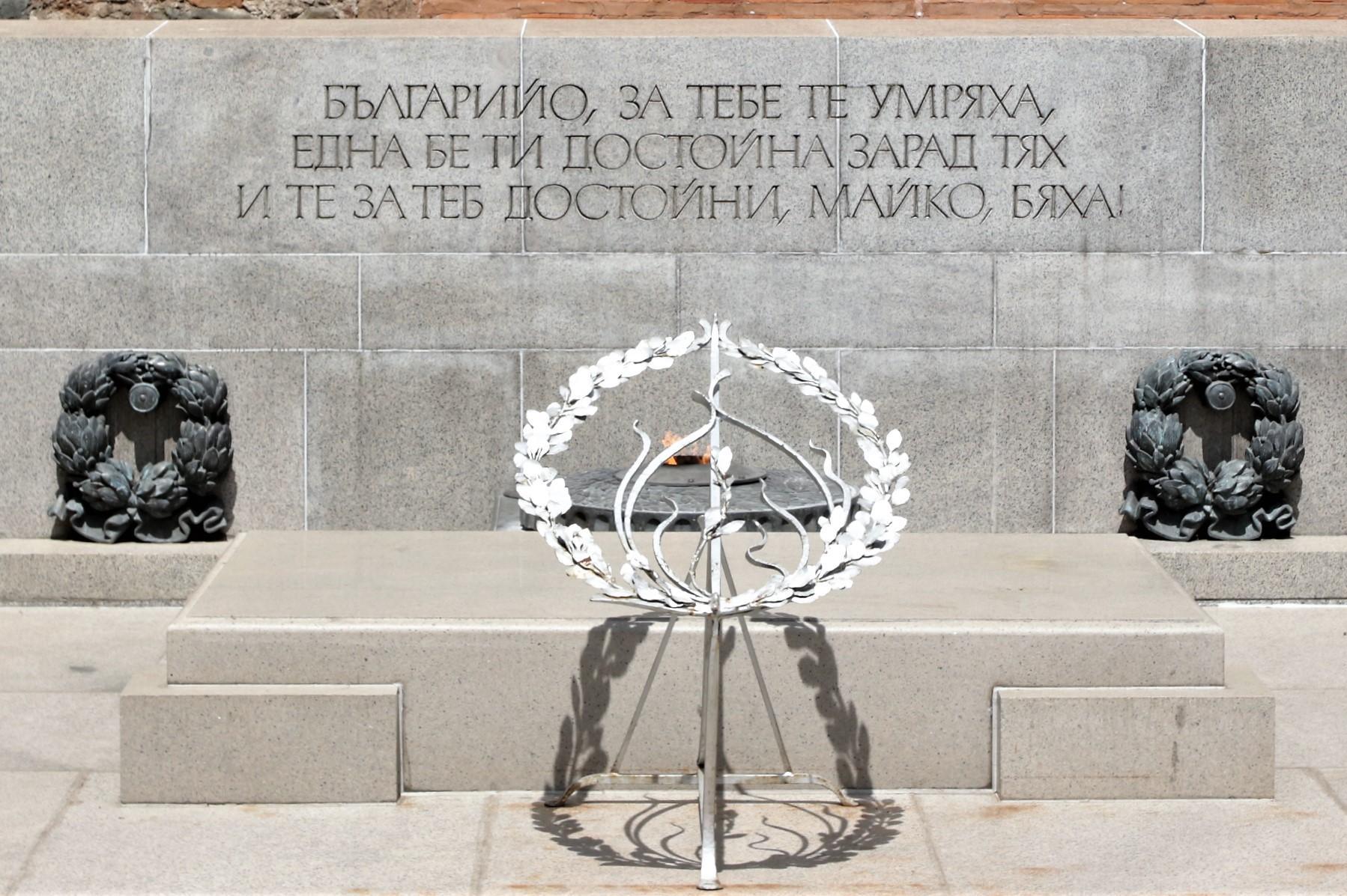 Столичани отбелязват 3 март пред Паметника на Незнайния воин