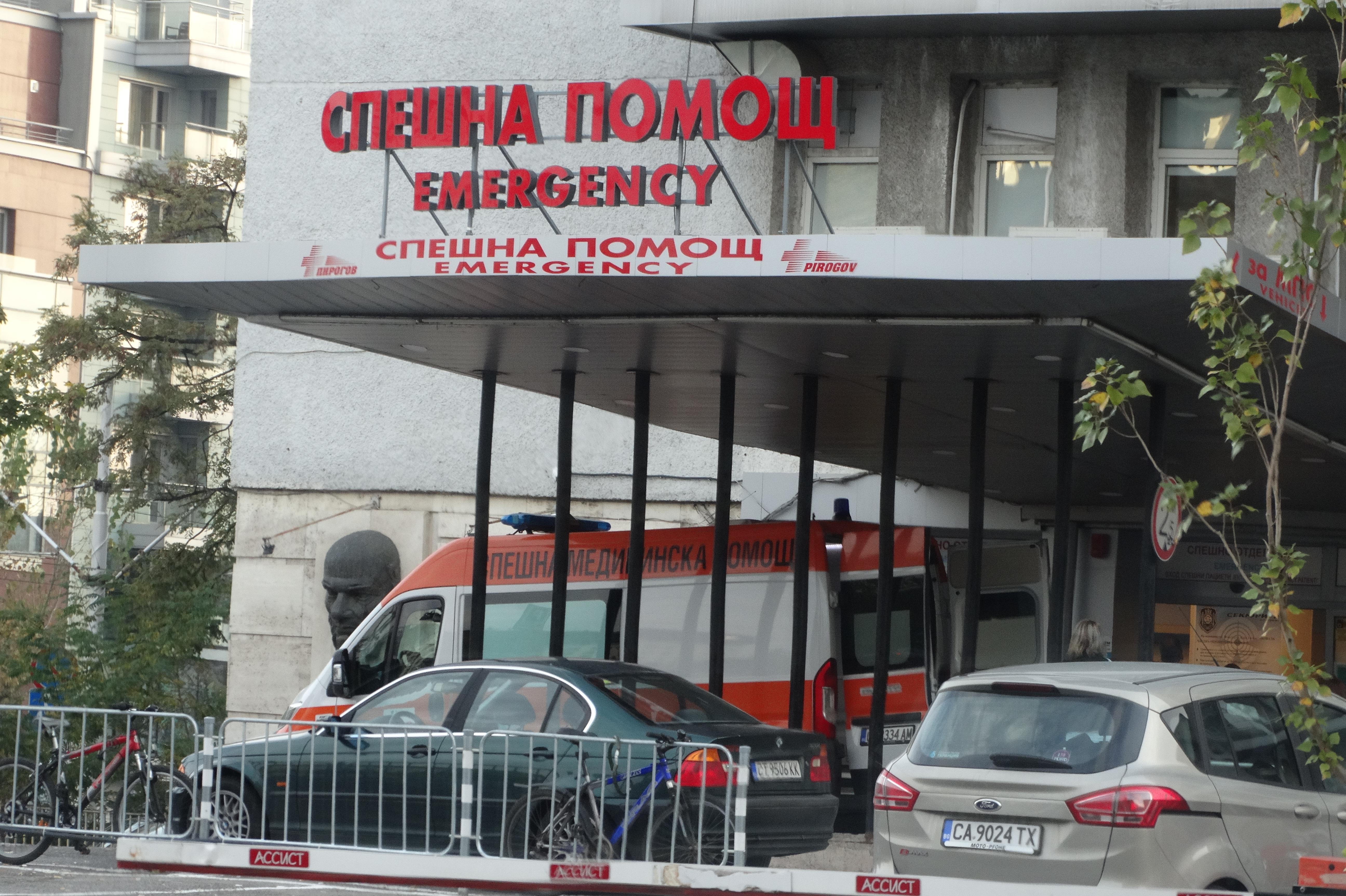 """Спират се свижданията, плановия прием и плановите операции в """"Пирогов"""""""