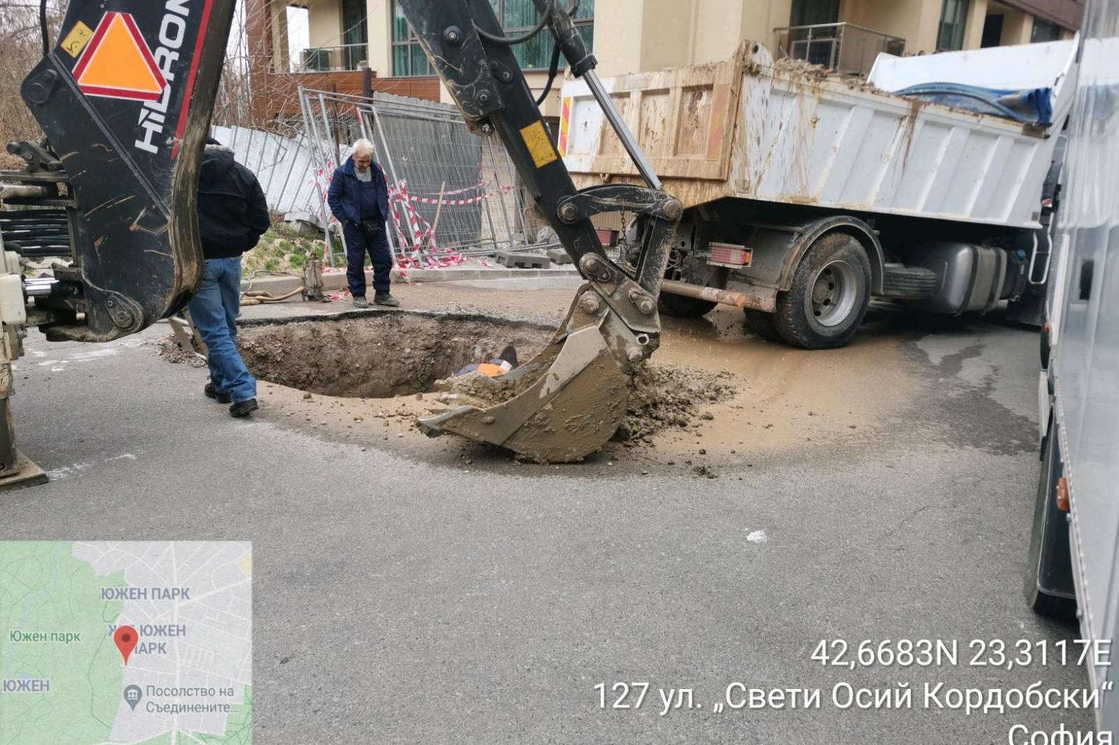 Санкционираха Топлофикация София за нарушения при ремонти (СНИМКИ)