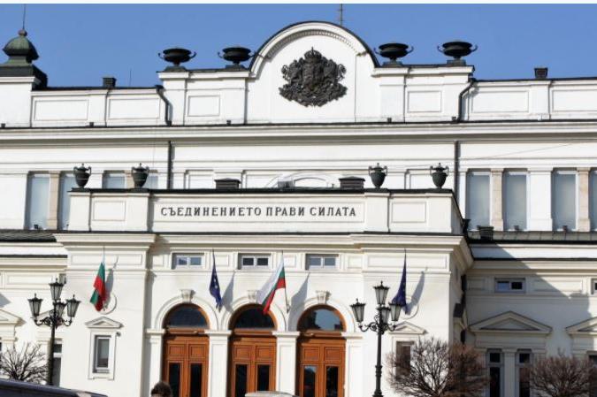 Как се разпределят мандатите по райони в София