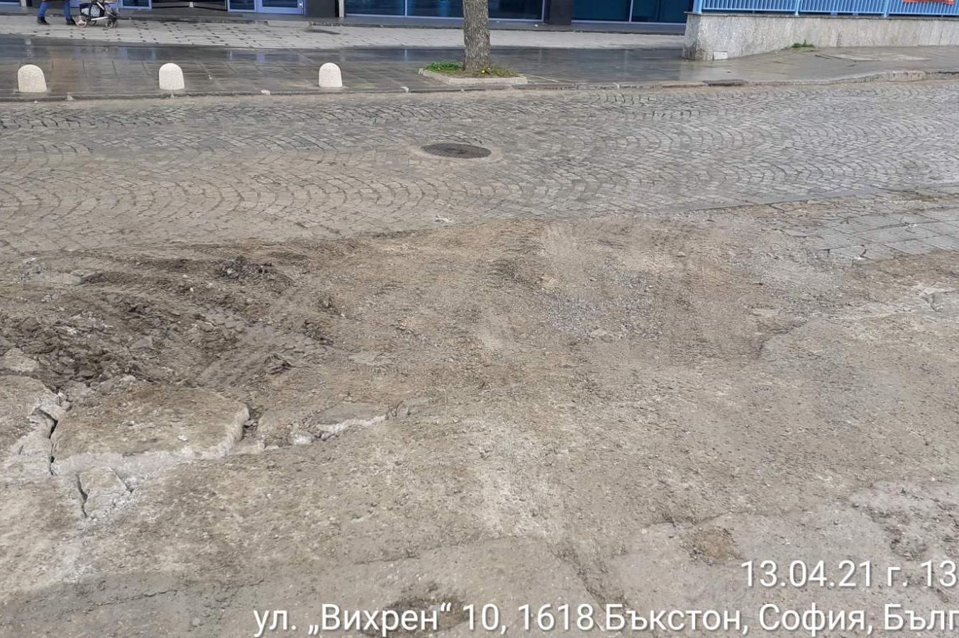 """Строителна фирма, замърсила ул. """"Вихрен"""", получи акт"""