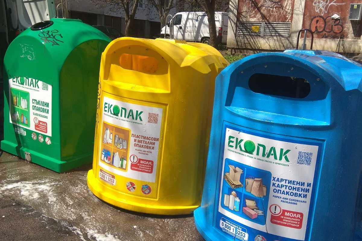 В София мият и дезинфекцират съдовете за разделно събиране
