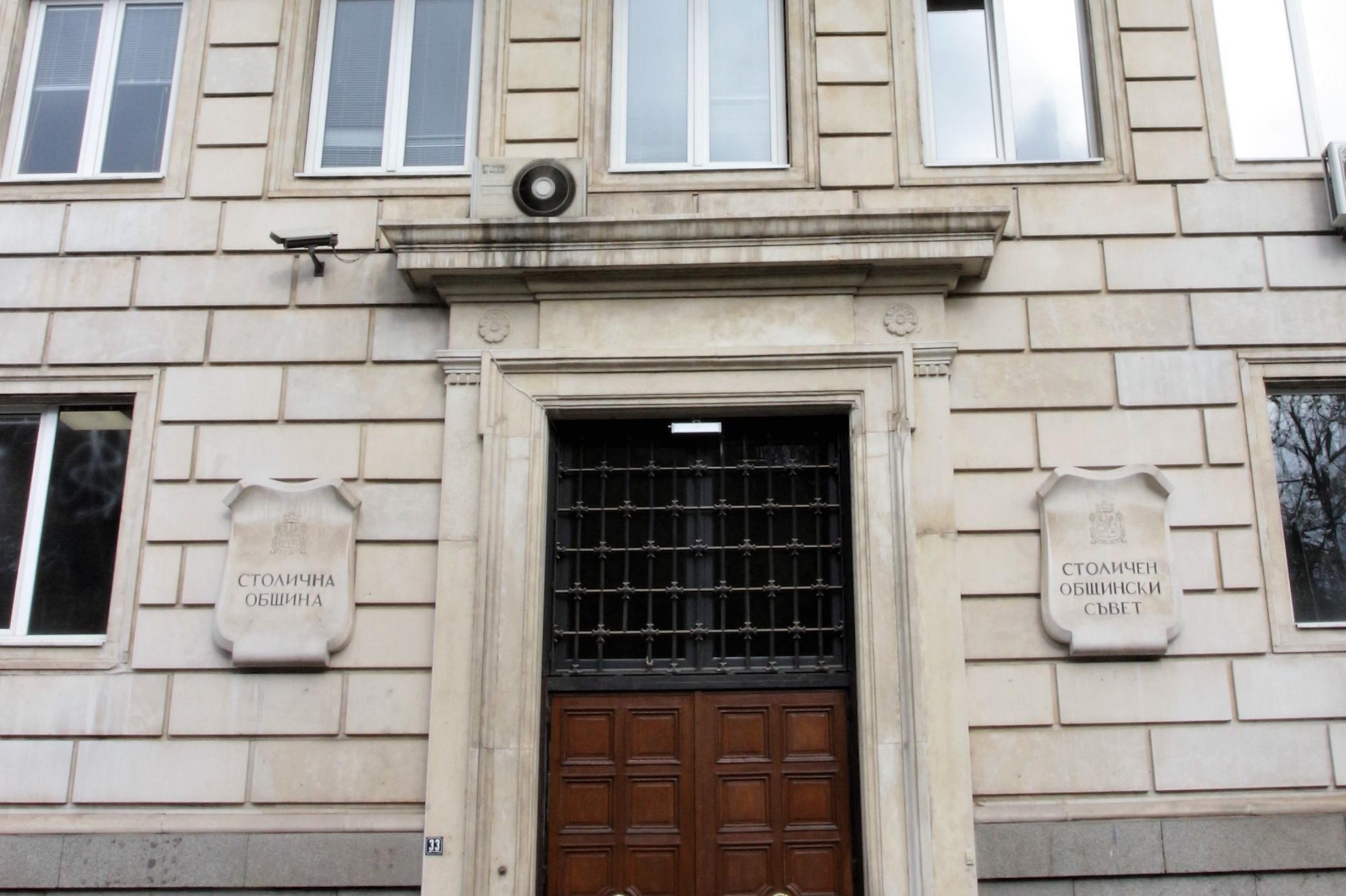 Комисията по култура в СОС и гл. архитект на София предлагат за по-строг ко
