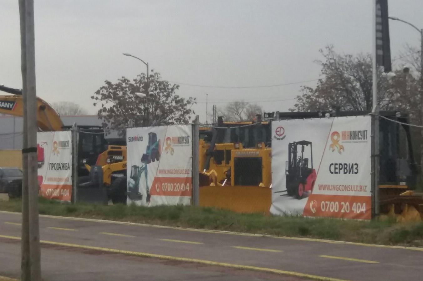 В Кремиковци фирма демонтира нерегламентирани рекламни пана (СНИМКИ)