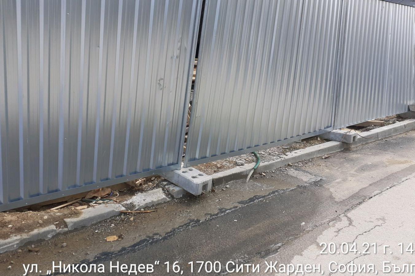 """Санкционираха фирма за отвеждане на води от строеж по ул. """"Никола Недев"""""""