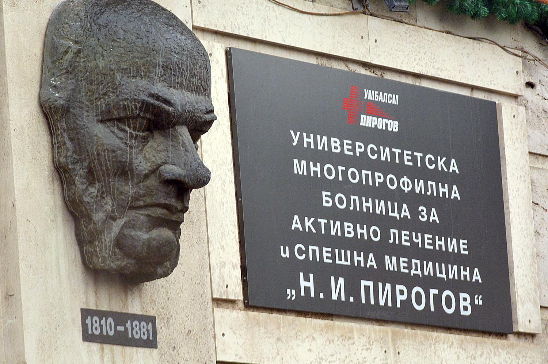 """В """"Пирогов"""" спасиха тежко ранено 3-годишно дете, открито при мъртвата си ма"""
