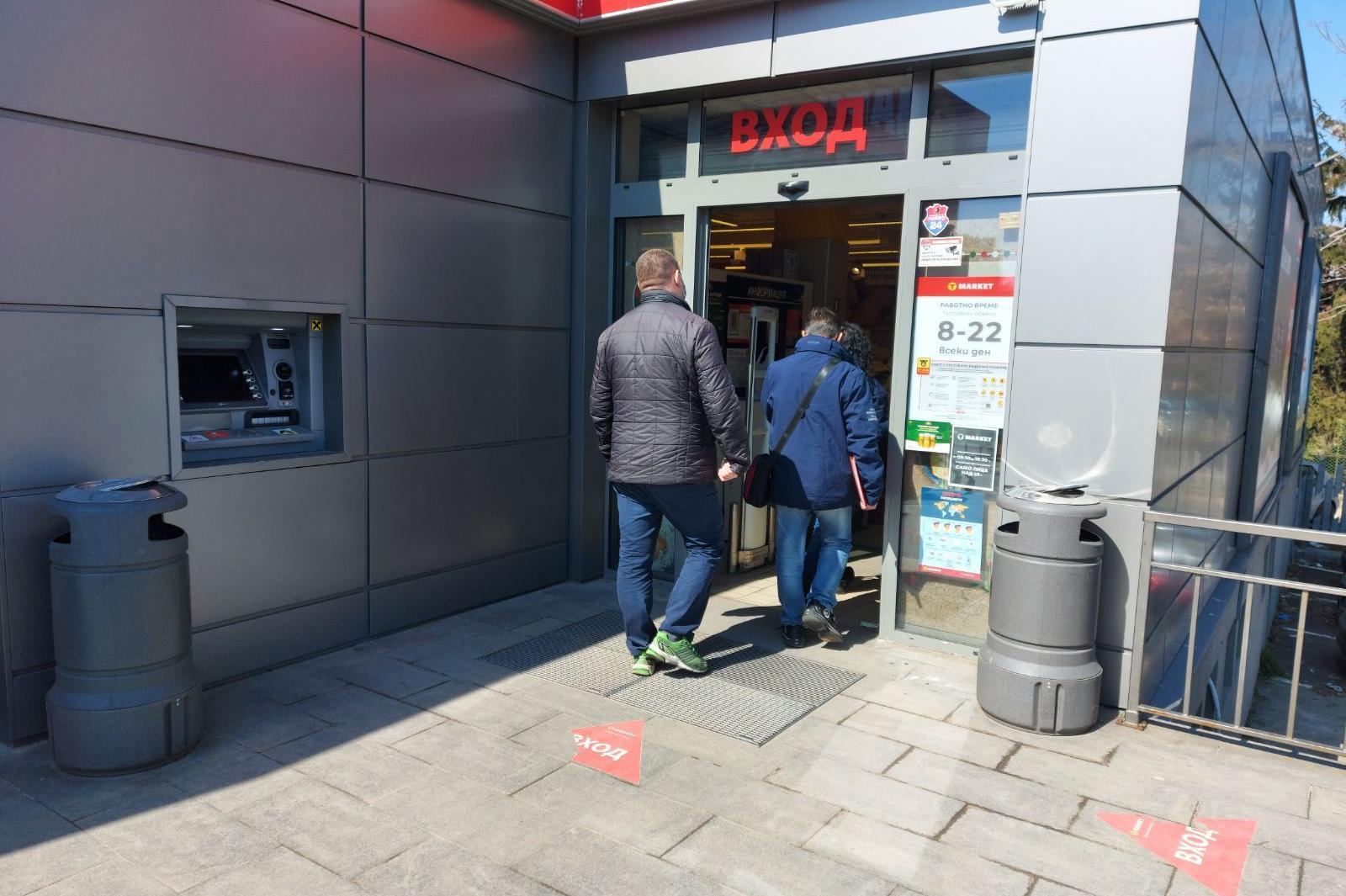 1001 проверки за спазване на COVID-19 мерките са направени в София