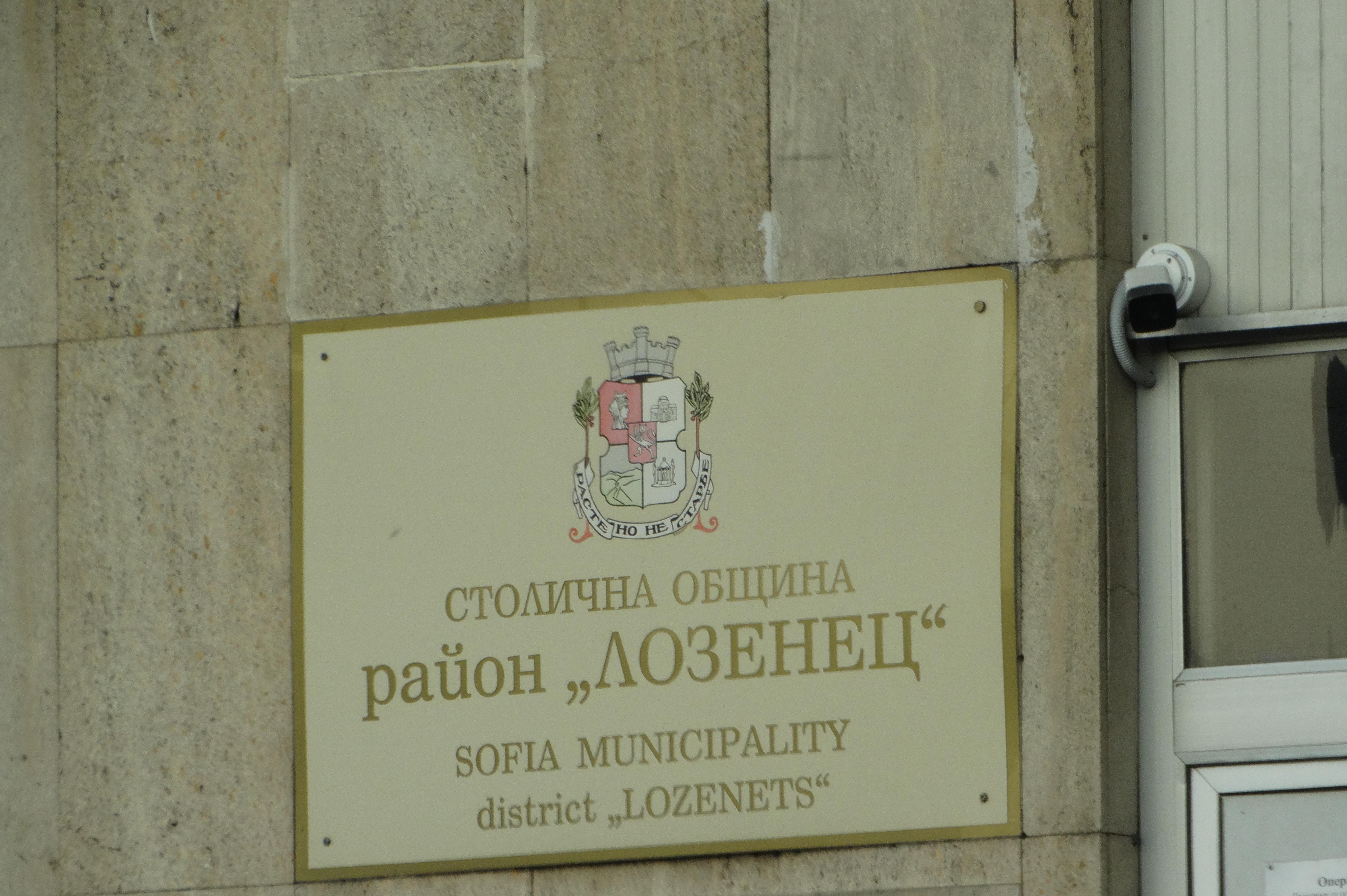 """Цената на апартаментите в """"Лозенец"""" е най-висока в София"""