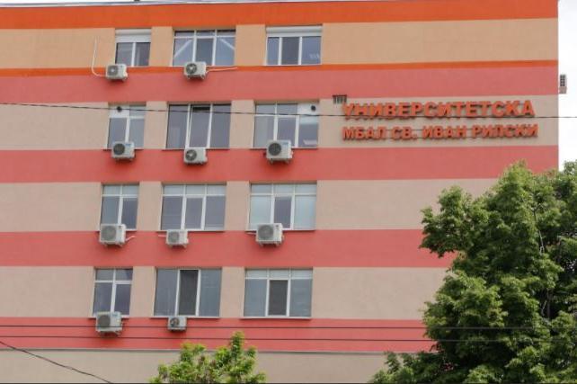 """Правят два нови теста за алергии в столичната болница """"Св. Иван Рилски"""""""