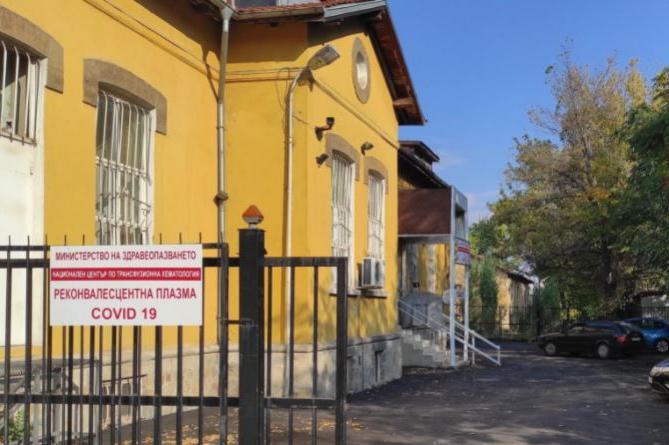 Националният център по трансфузионна хематология с апел за кръводаряване в