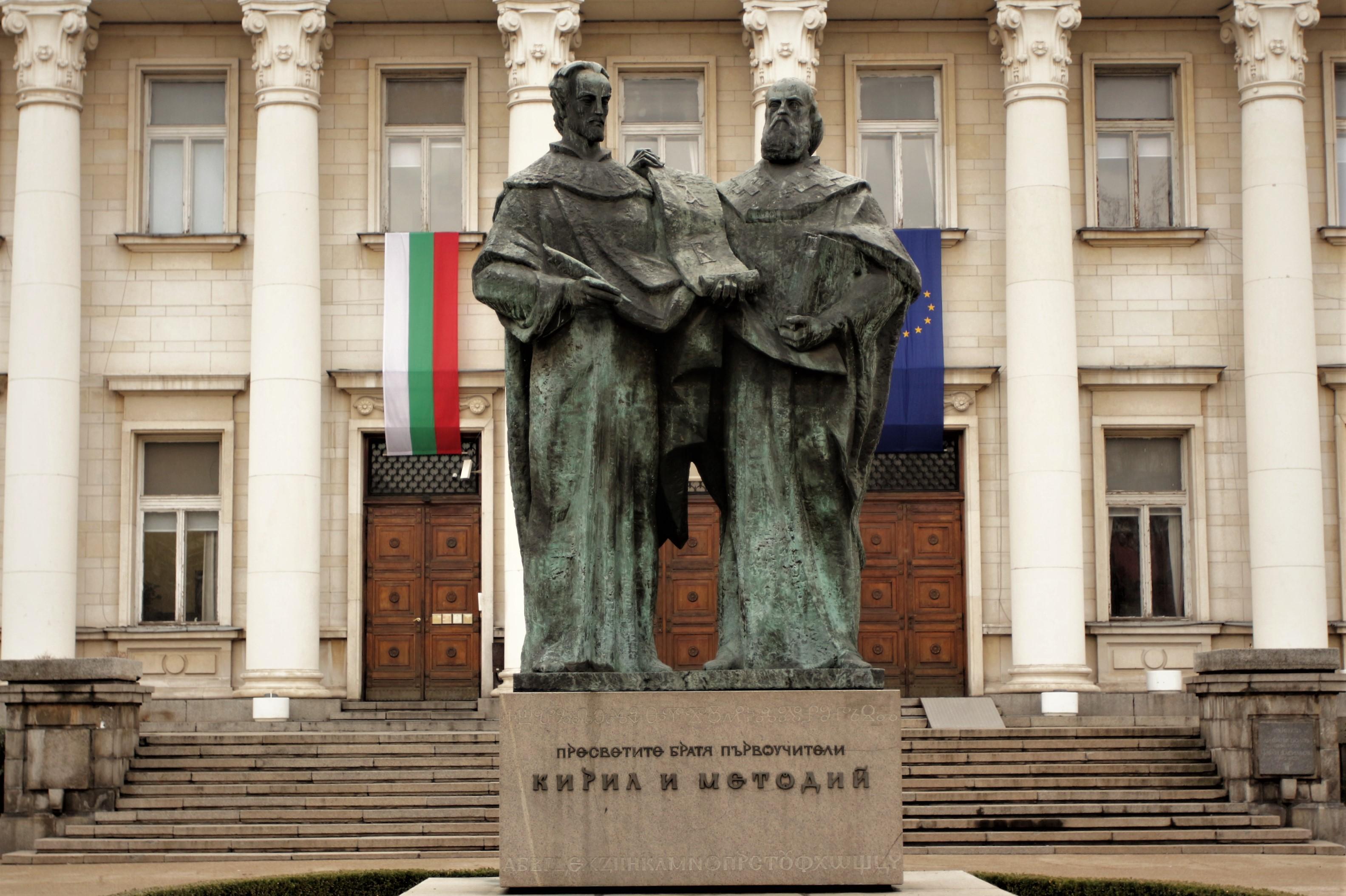 """НБ """"Св. св. Кирил и Методий"""" чества патронния си празник на 11 май"""