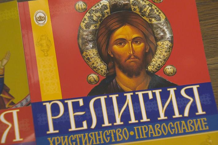 Учебниците на Светият синод за учениците в София и страната са готови