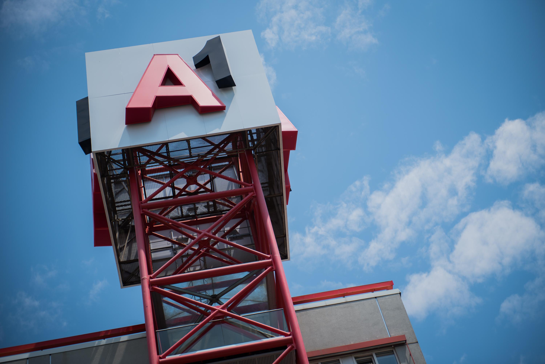 A1 сграда