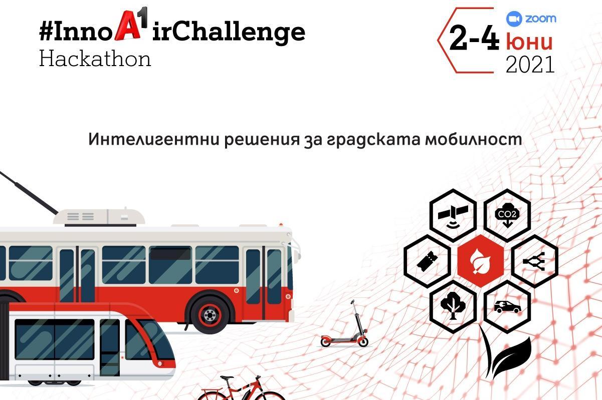 А1 Hackathon