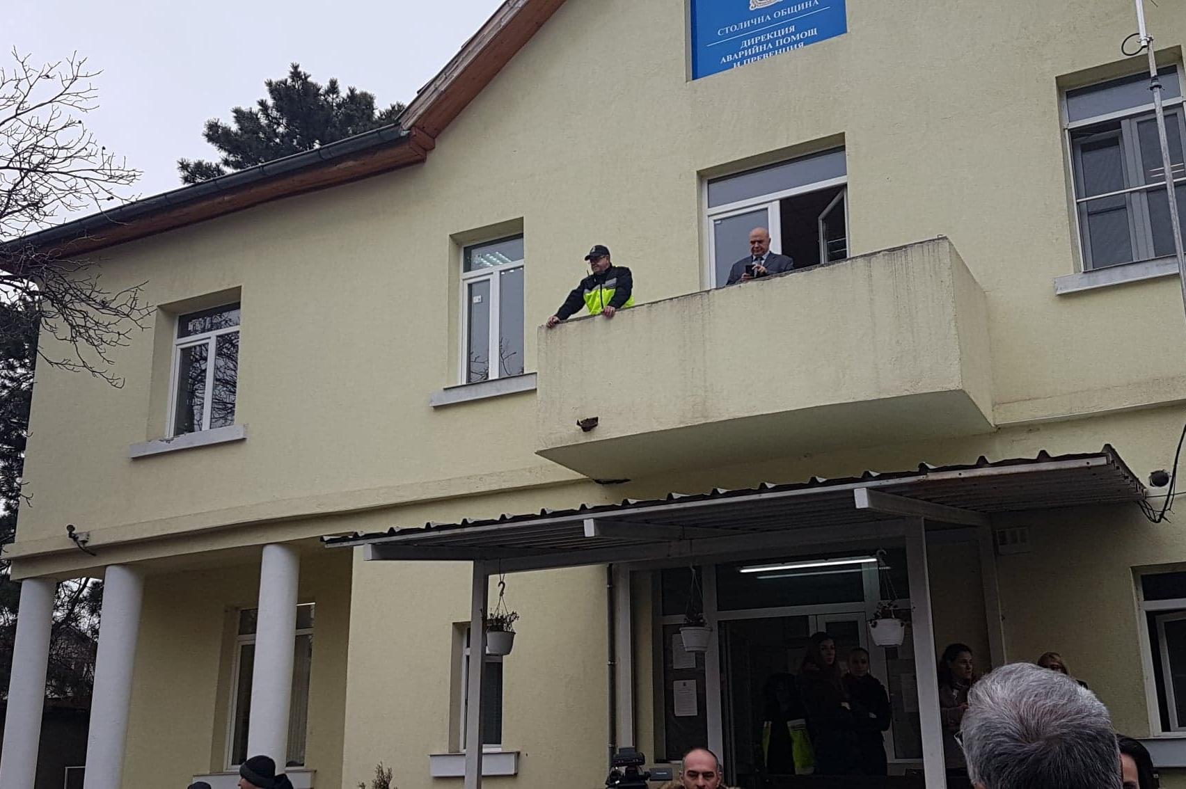 Раниците, купени от Столична община за бюлетини остават в резерва на АПП