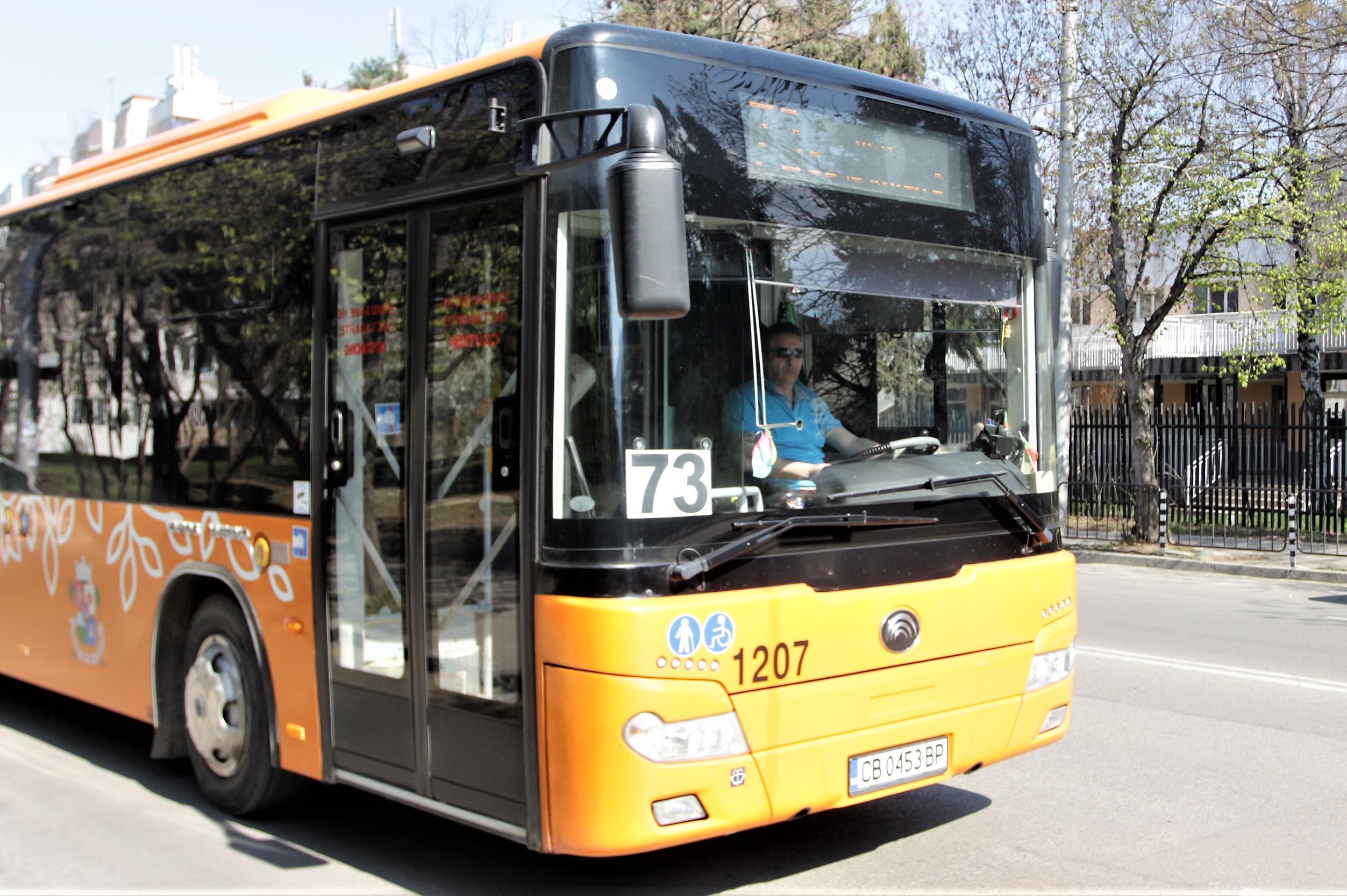 Променят маршрута на автобуси 59, 45, 60, 73