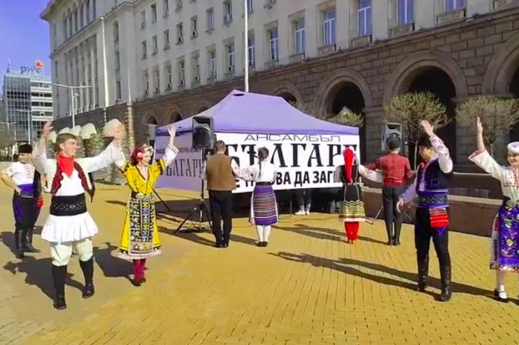 """""""Българе"""" пак танцуват за оцеляването си в центъра на София, в Триъгълника"""
