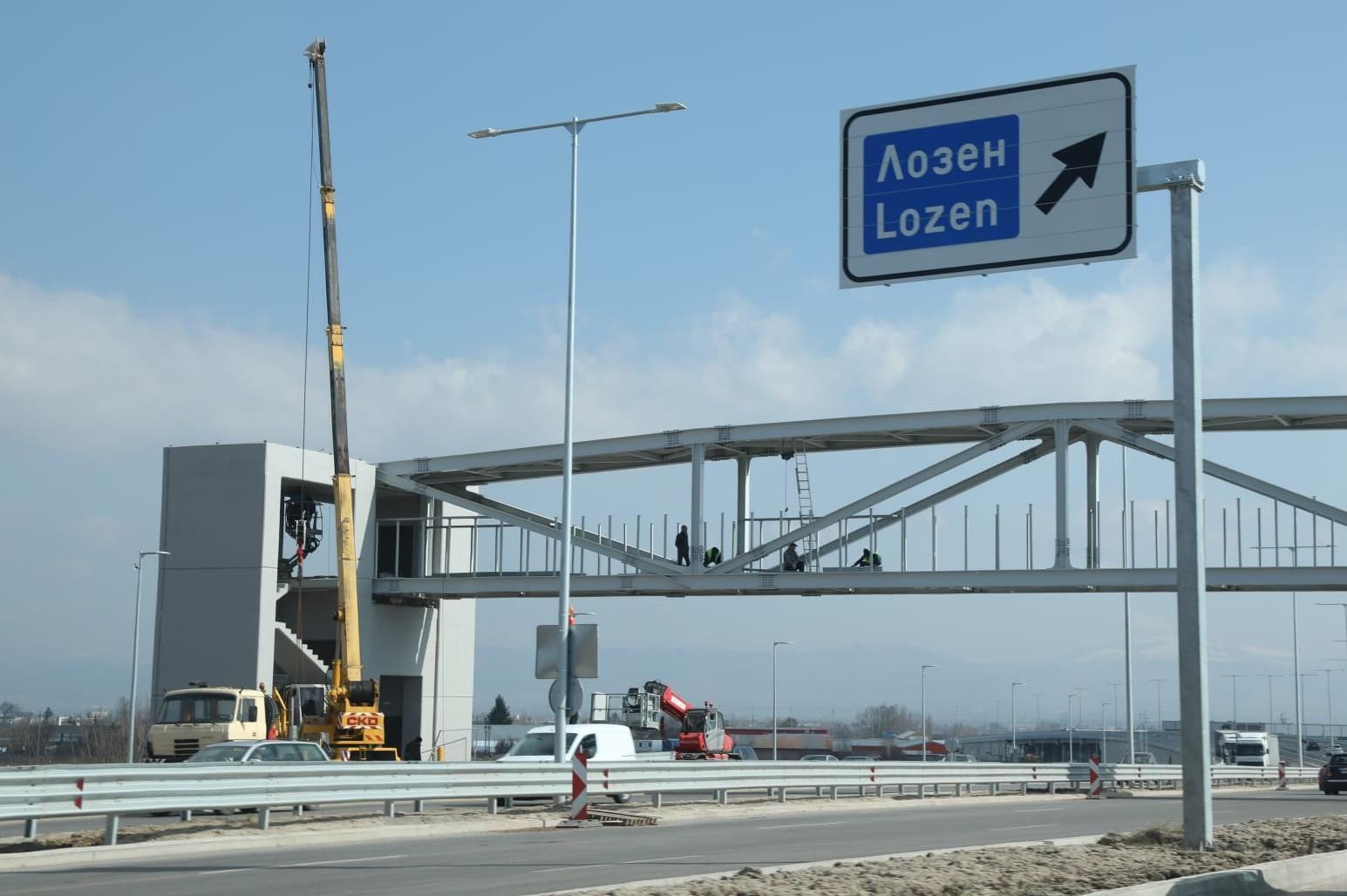 """Премиерът: Скоро започва строителството от АМ """"Струма"""" до столичния бул. """"Ц"""