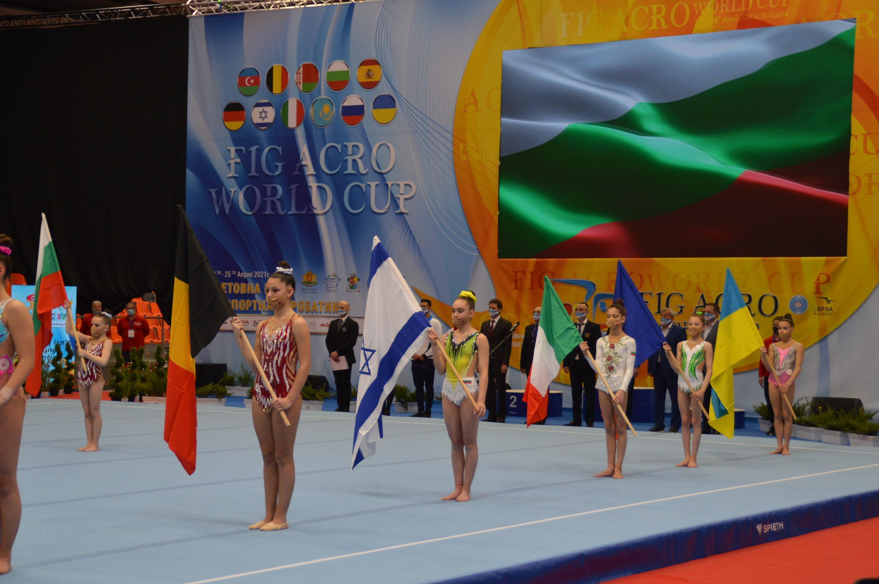 След година и половина пауза София приема световния елит в акробатиката