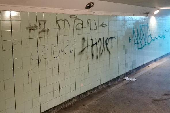 """Почистени са драсканиците от пешеходния подлез при """"Захарна фабрика"""""""