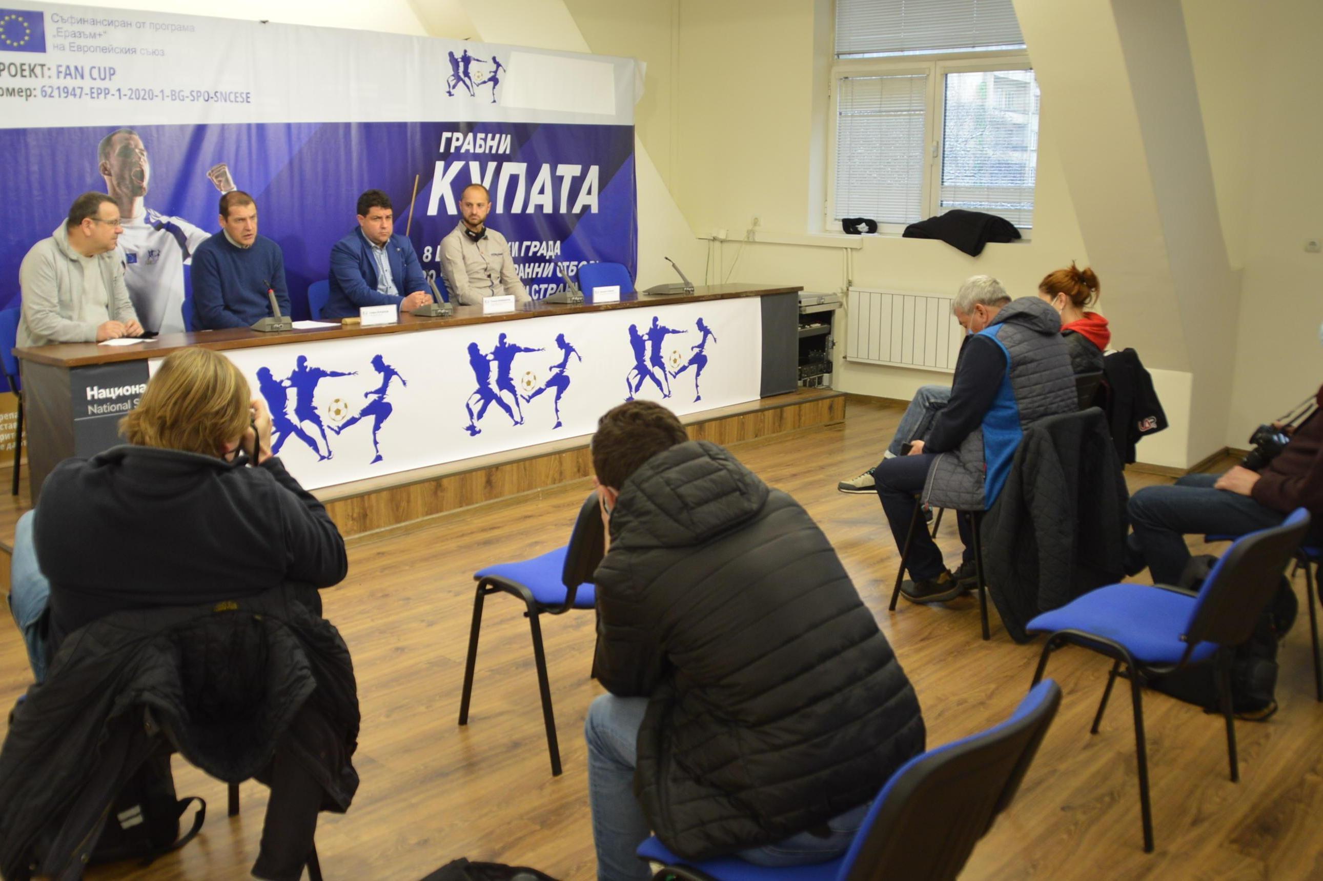 София е сред градовете на нов аматьорски турнир събира футболисти от 10 дър