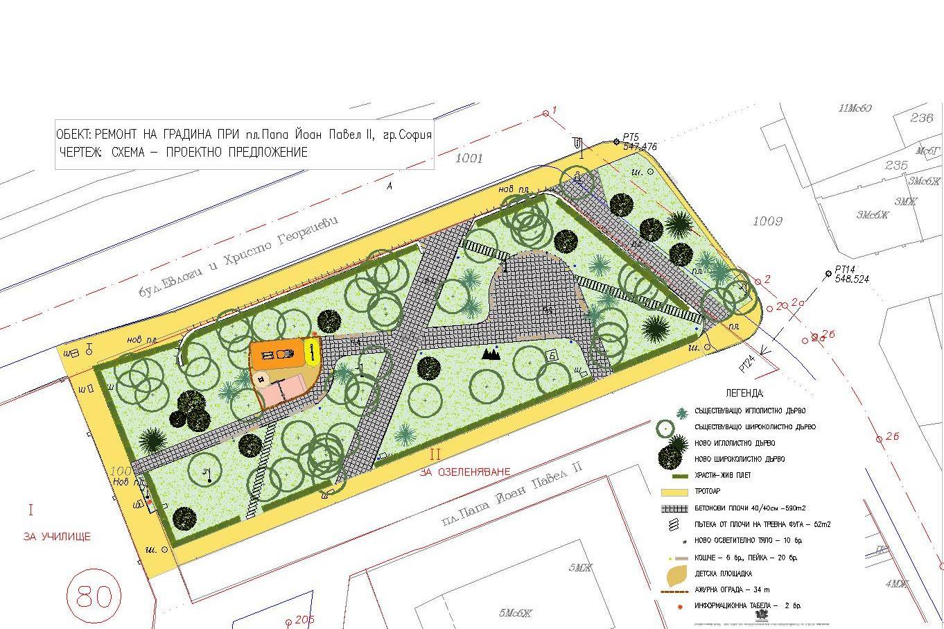 """Ще има нови осветление, настилка и детска площадка в градината на площад """"П"""