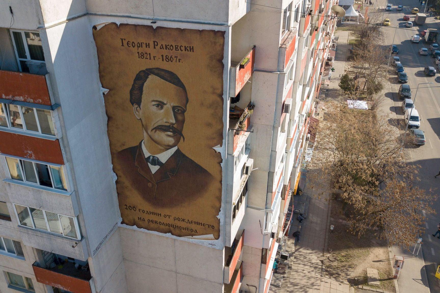 Пуснаха видео на най-яките графити в София