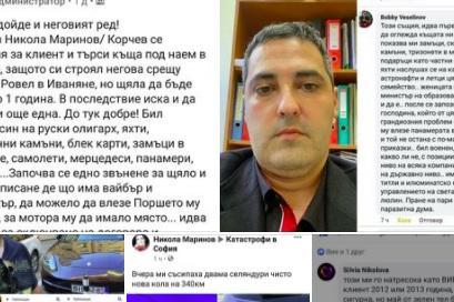 В социалната прежа предупреждават: Измамник броди из Банкя, опитвал се да н
