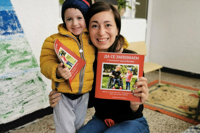 """Първите 2 фото книжки  за """"различните"""" деца на България"""" бяха подарени в ст"""
