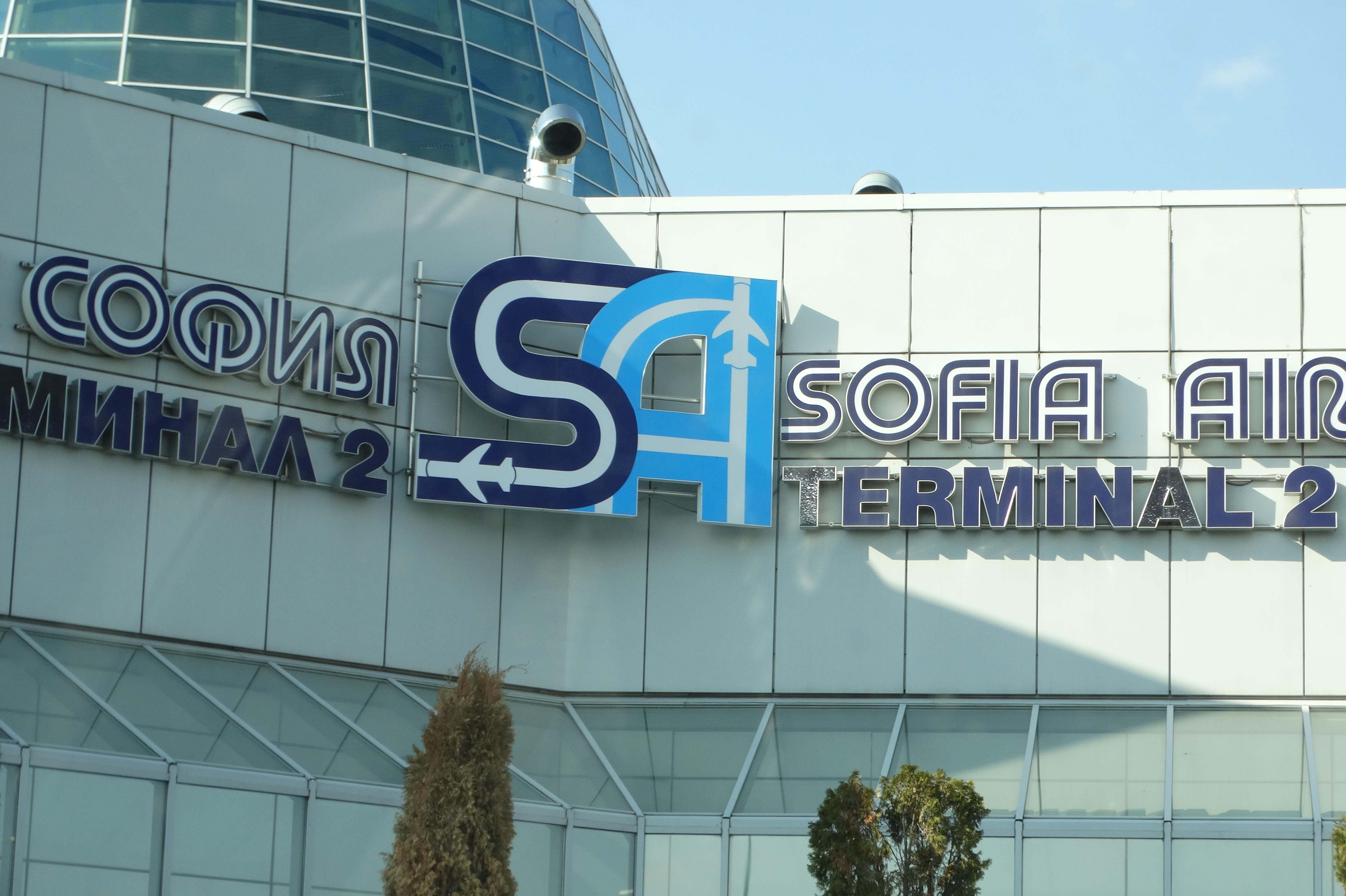 Годишните плащания по концесията на летище София се отлагат с 10 години
