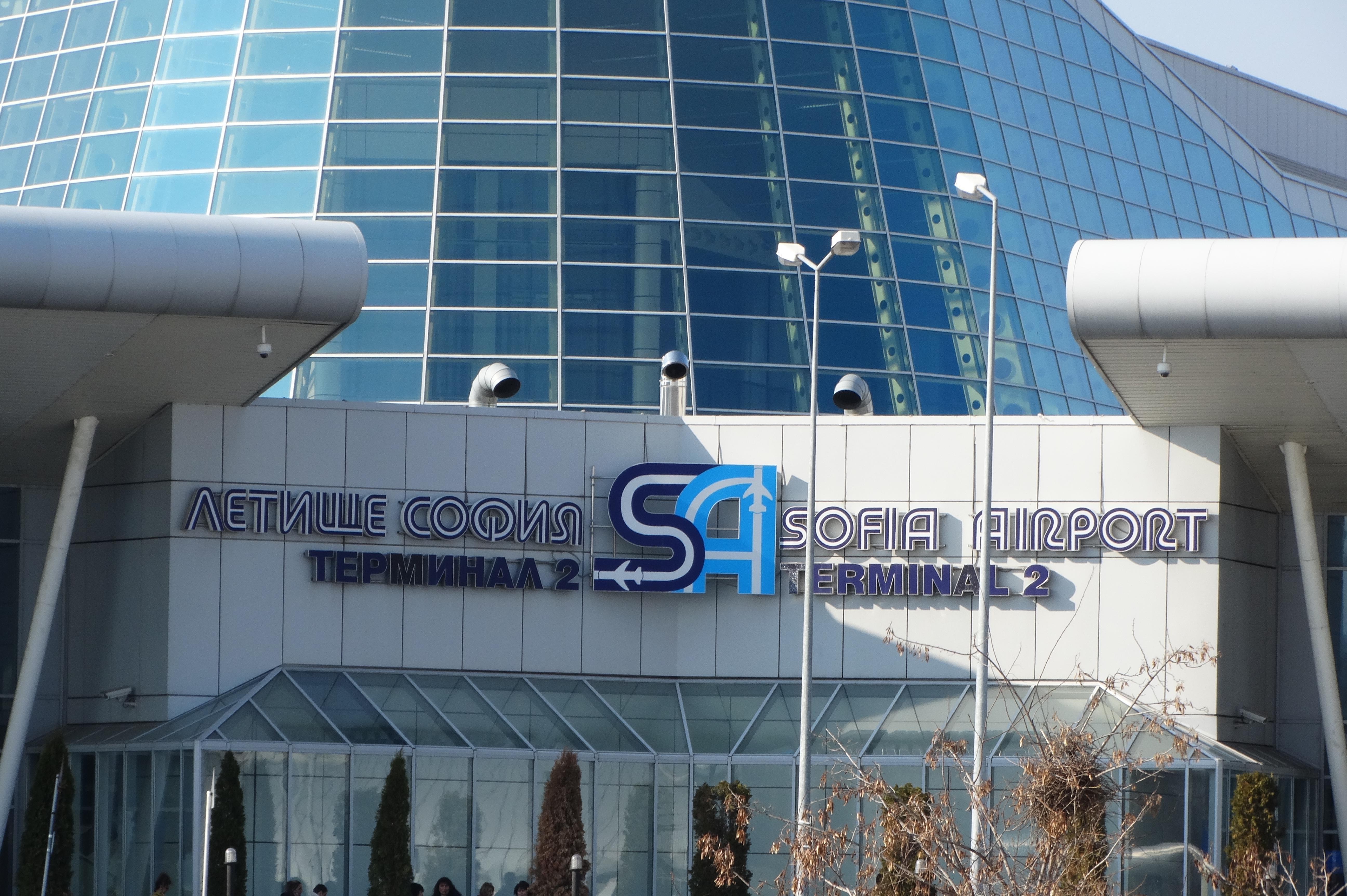 Подписаха анекса към концесията на Летище София, увеличават се инвестициите