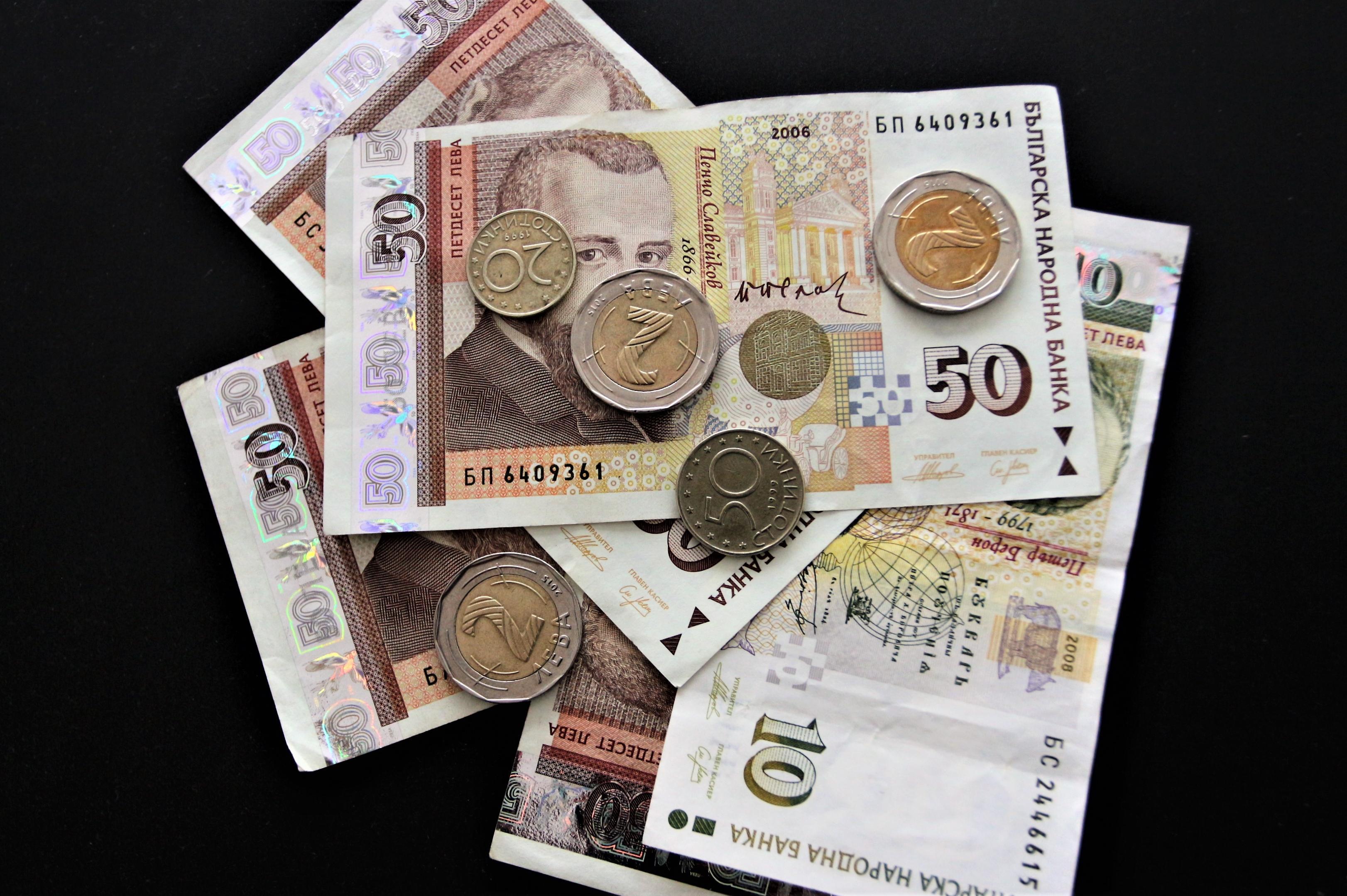 В София започва изплащането на пенсиите и добавките от 50 лв.