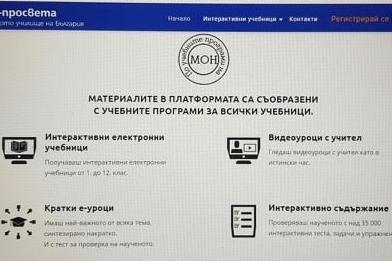 За 7-класниците в София и страната: Безплатни онлайн уроци за подготовка за