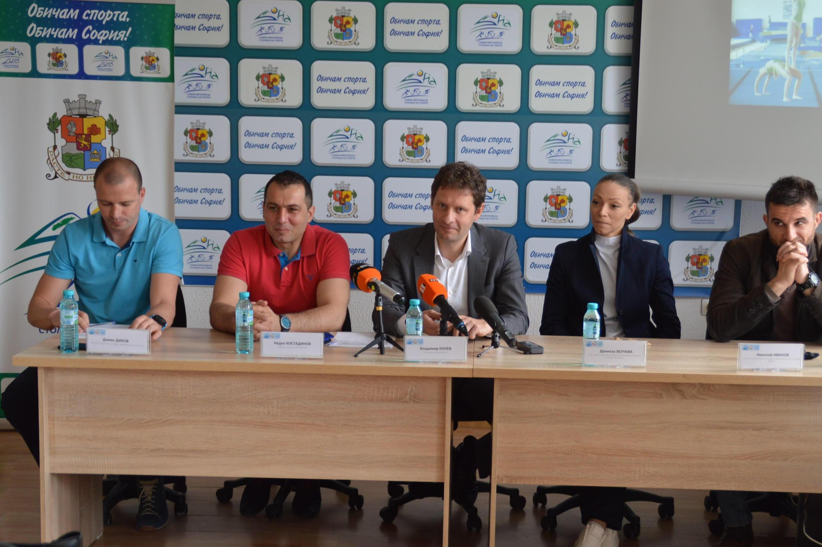 Над 300 участници от 11 държави идват в София за Световната купа по акробат