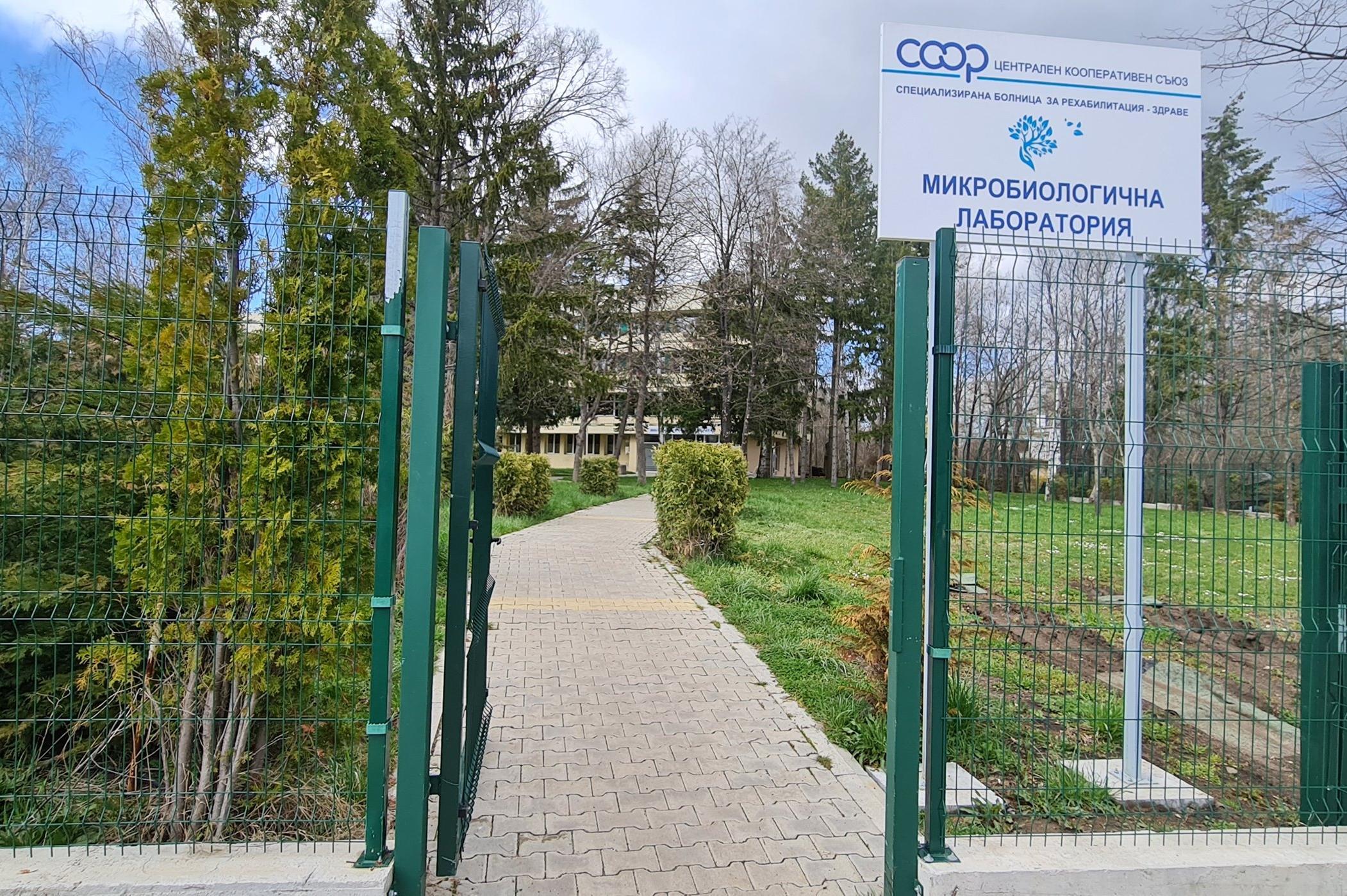 Откриват кабинет за ваксини срещу COVID-19 в Банкя