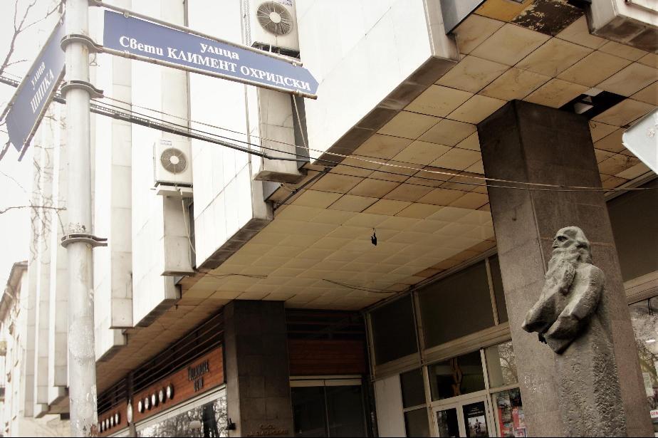 """Кметът на Средец се обяви против надстрояването на сградата на """"Шипка"""" 6"""