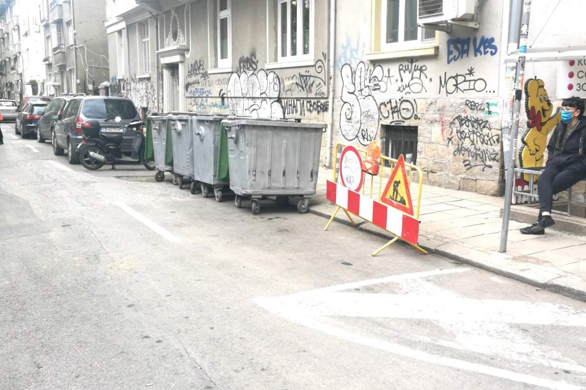 "Местят контейнери заради ремонта на ул. ""Цар Шишман"""