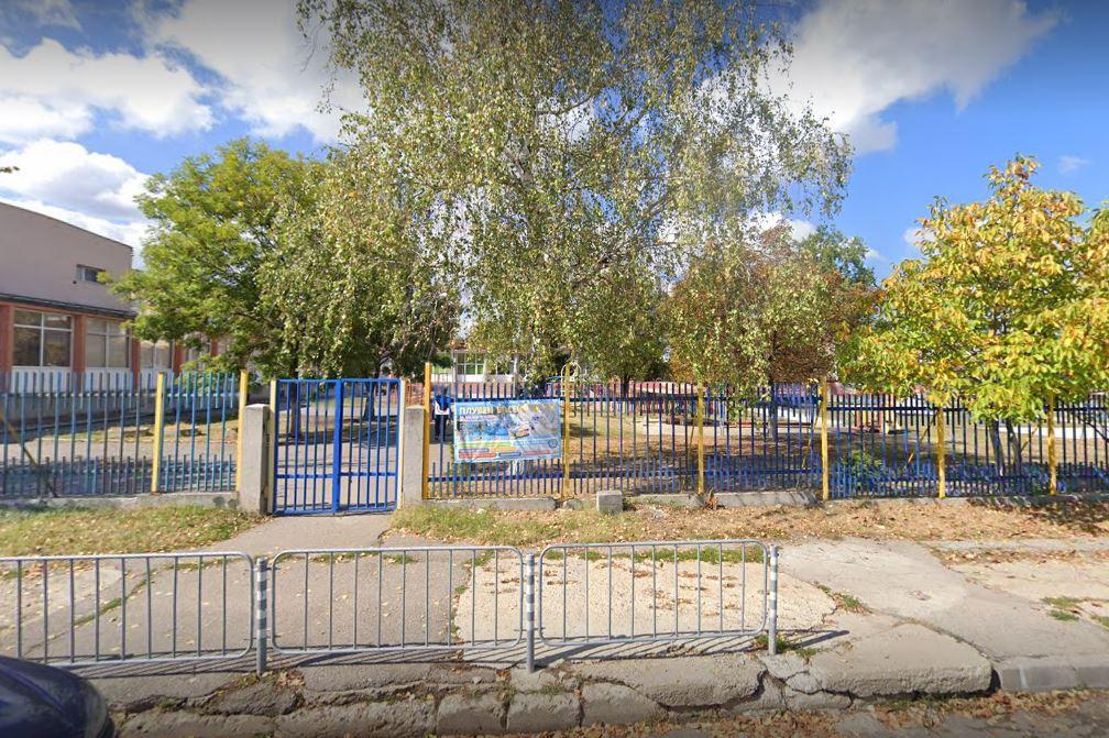 """3 екипа на ДАПП не откриха бомба в ДГ 101 """"Ябълкова градина"""" в София"""