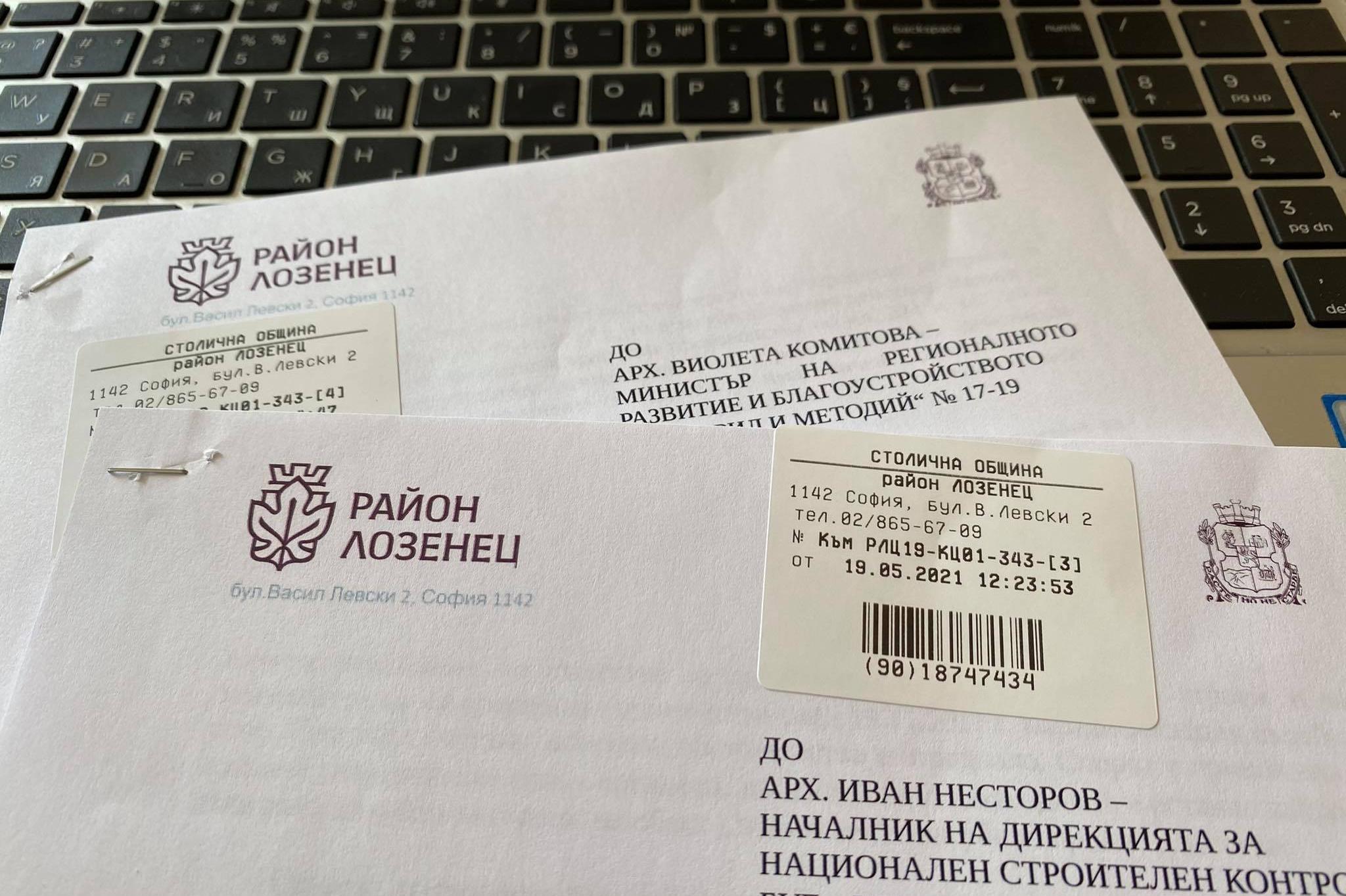 """Министърът на МРРБ решава за """"Златен век"""" в столичния Лозенец"""