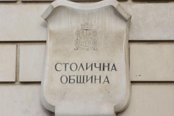 90 проекта за младежта и спорта на Столична община бяха спрени от съда
