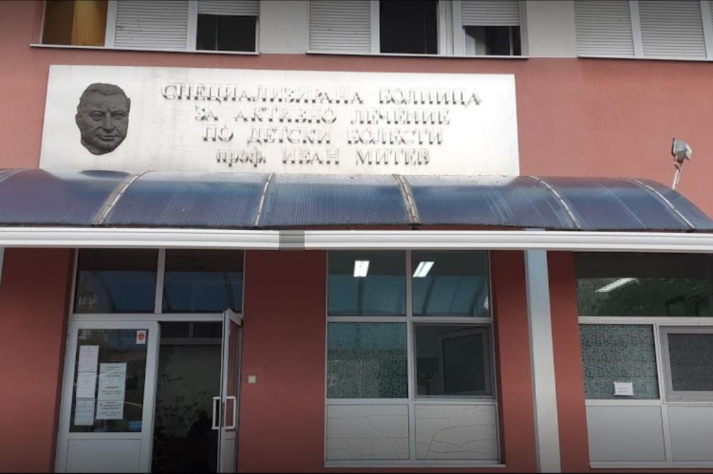 В София благотворителна акция събира средства за Педиатрията