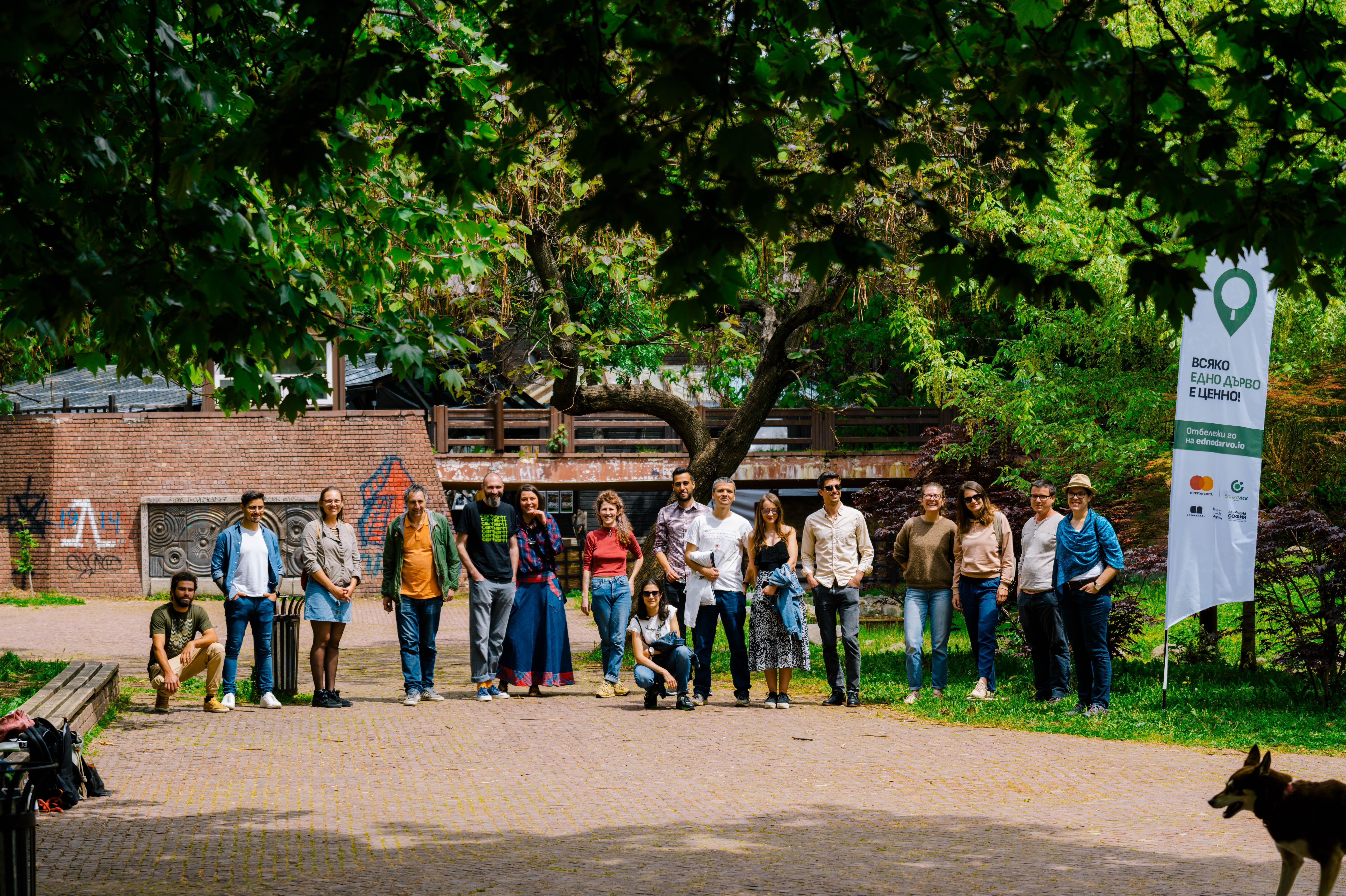 Стартира изработването на дигитална карта на растителността в София