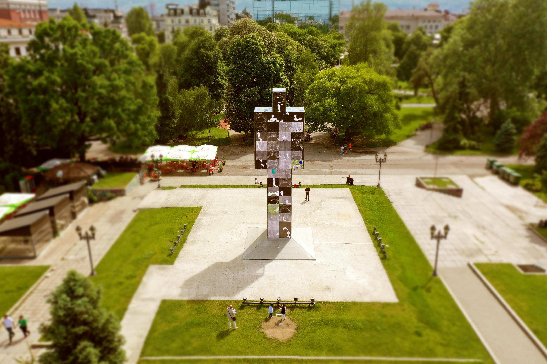 На 1 юни в София: Викторини пред Столична библиотека, гигантска играчка в Г